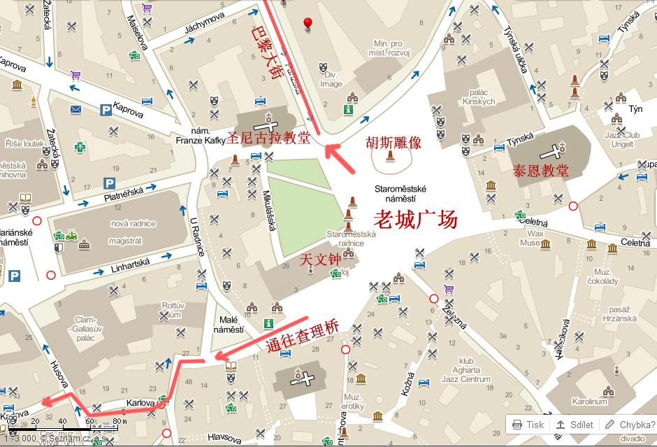 老城广场景点地图