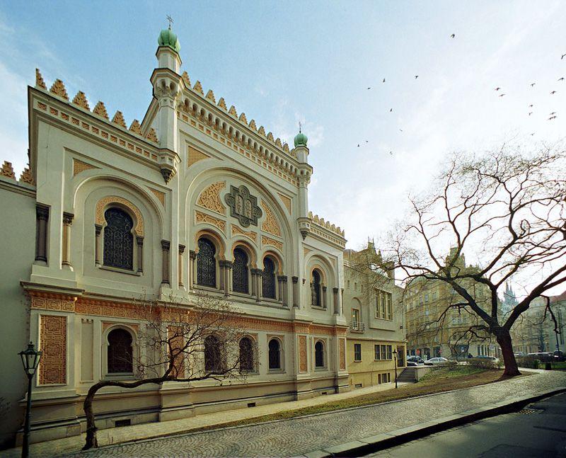 布拉格犹太博物馆