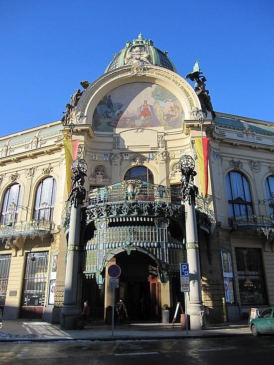布拉格新市政厅